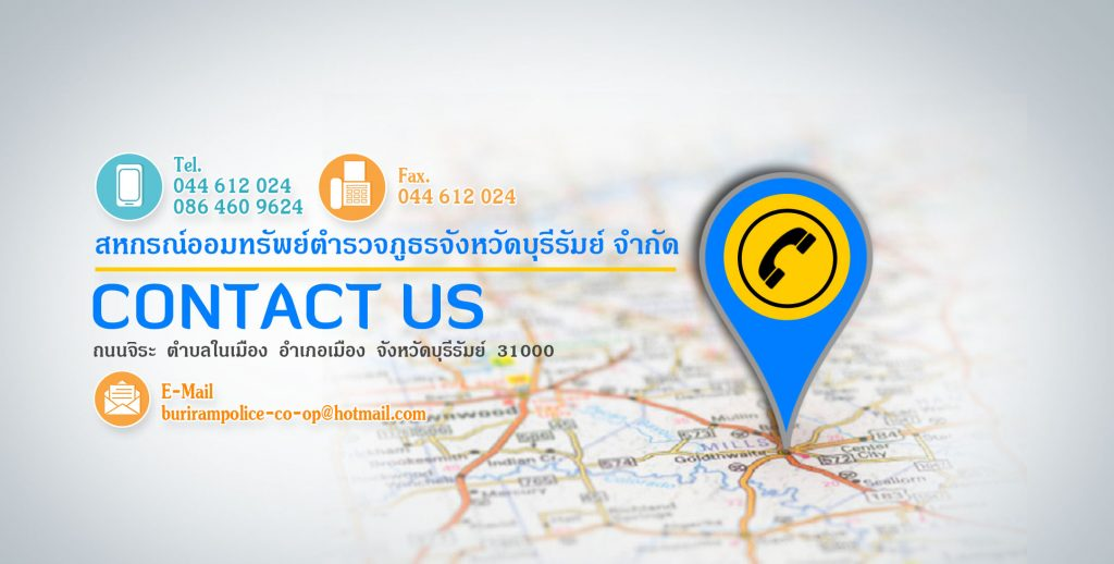 contact-us (1)